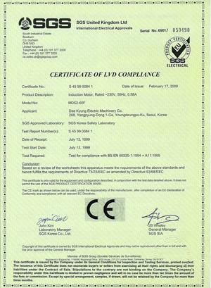 蒲江CE证书